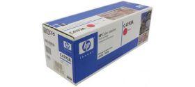 Картридж оригинальный HP  С4193А (№С4193А)