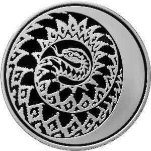 3 рубля 2013 г. Змея