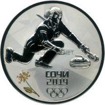 3 рубля 2014 г. Керлинг. В оригинальном футляре