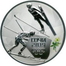 3 рубля 2014 г. Лыжное двоеборье. В оригинальном футляре
