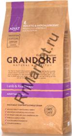 Grandorf Adult Maxi Lamb&Rice