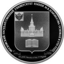 3 рубля 2015 г. Московский государственный университет им. М.В. Ломоносова