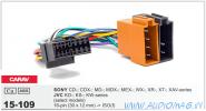 Carav 15-109 (Sony)