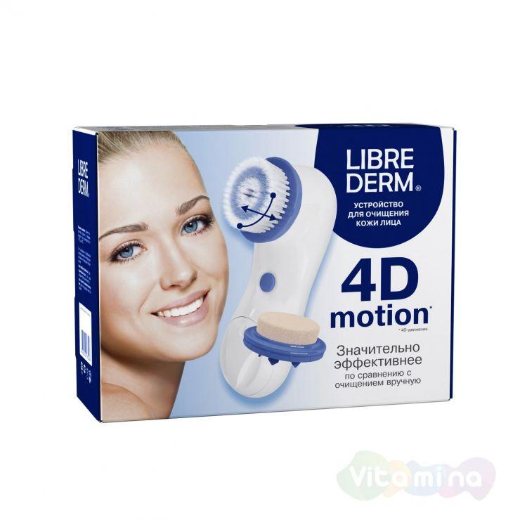 LIBREDERM 4-D motion