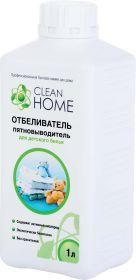 CLEAN HOME Отбеливатель-пятновыводитель для детского белья, 1 л