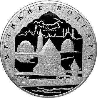 100 рублей 2005 г. 1000-летие основания Казани