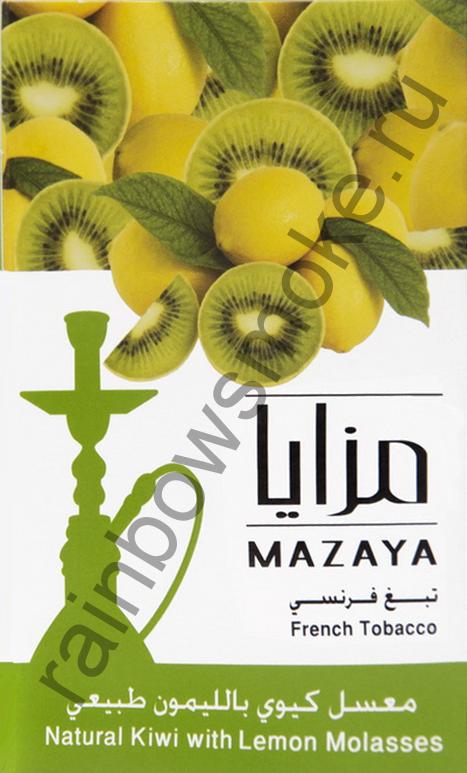 Mazaya 50 гр -  Kiwi with Lemon (Киви с Лимоном)
