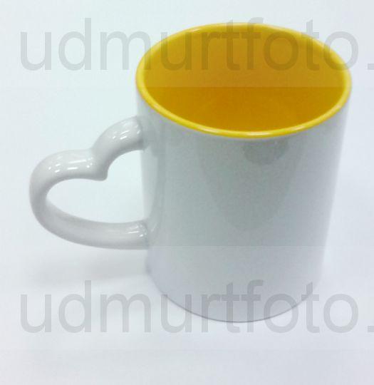 Кружка с ручкой СЕРДЦЕ желтая внутри.Цена за кружку с Вашим изображением