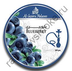 Al Jazeera 50 гр - Blueberry (Черника)