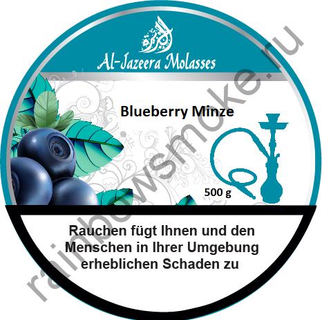Al Jazeera 50 гр - Blueberry Mint (Черника с Мятой)