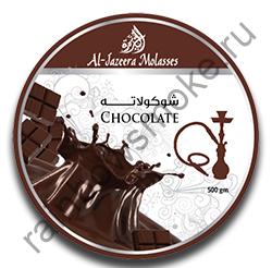 Al Jazeera 50 гр - Chocolate (Шоколад)