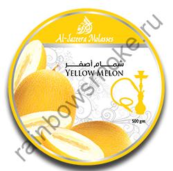Al Jazeera 50 гр - Yellow Melon (Медовая Дыня)