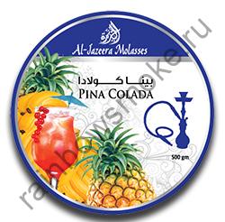Al Jazeera 50 гр - Pina Colada (Пина Колада)
