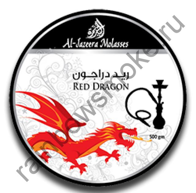 Al Jazeera 50 гр - Red Dragon (Красный Дракон)