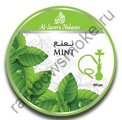 Al Jazeera 50 гр - Mint (Мята)