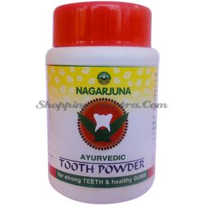 Аюрведический зубной порошок Нагарджуна / Nagarjuna Herbal Tooth Powder
