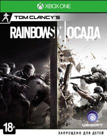 Игра Tom Clancy's Rainbow Six Осада (Xbox One)