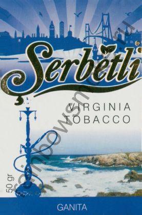 Serbetli 50 гр - Ganita (Ганита)