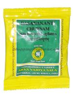 Аюрведический порошок для зубов Дасанаканти Коттаккал / Kottakkal Arya Vaidya Sala Dasanakanti Churna