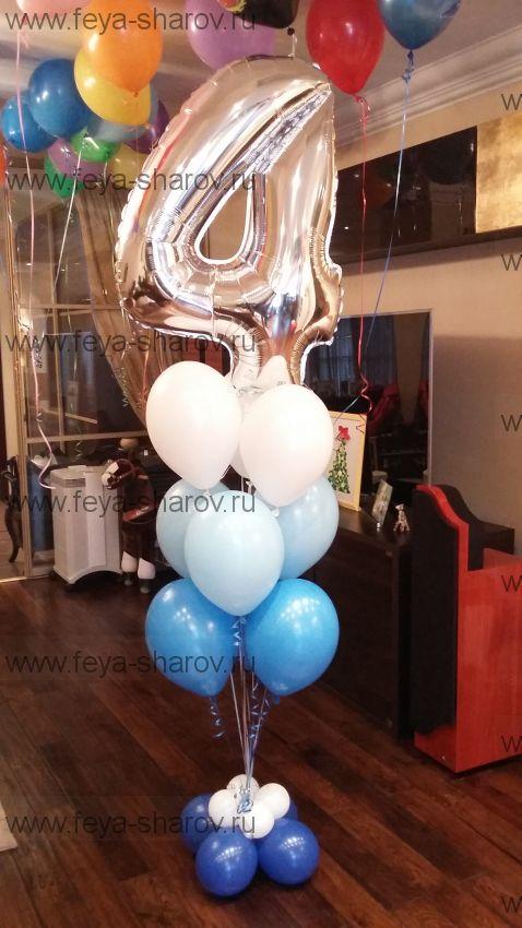"""Фонтан шаров """"С днем рождения"""""""