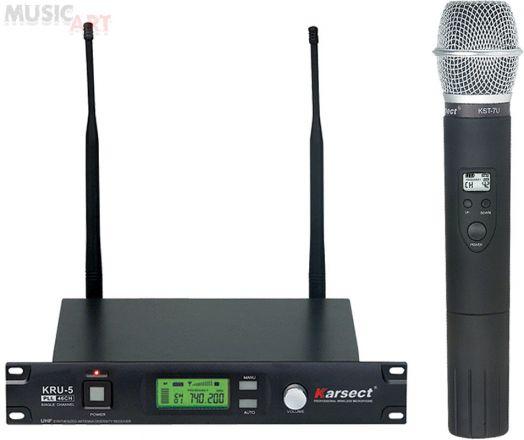 KARSECT KRU-5/KST-7U Радиосистема 1 микрофон
