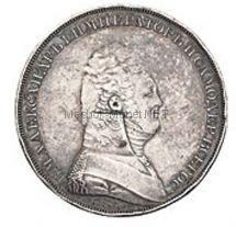Копия рубля 1806-1807 портрет в мундире 180