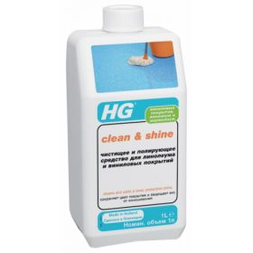 HG Чистящее и полирующее средство для линолеума и виниловых покрытий, 1000 мл