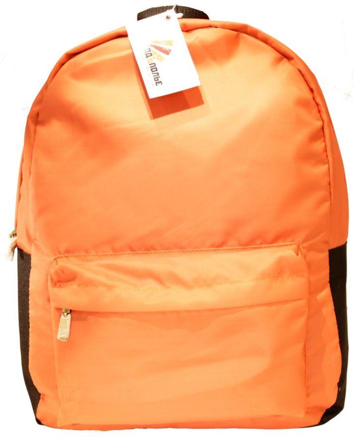 Молодежный рюкзак ПодЪполье 173089018