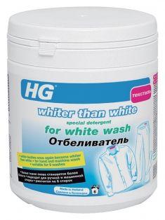 HG Восстановитель белого цвета для текстиля.