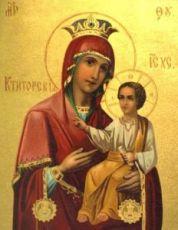 Ктиторская икона Божией Матери (рукописная)