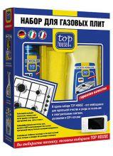 TOP HOUSE Набор для газовых плит, 3 пр.