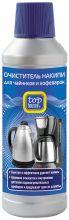 TOP HOUSE очиститель накипи для кофеварок и чайников, 500 мл
