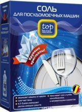 Top House соль для посудомоечных машин всех типов крупнокристаллическая, 1.5 кг