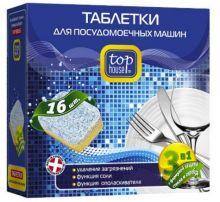 """Top House таблетки """"Защита стекла и серебра"""" для посудомоечных машин всех типов, 16 шт"""