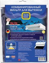 TOP HOUSE Фильтр для вытяжки TH CFi угольный + жиропоглощающий с индикатором