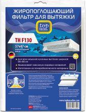 TOP HOUSE Фильтр для вытяжки TH F 130 жиропоглощающий