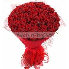 """Букет """"51 красная роза"""""""