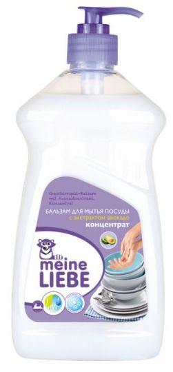 Meine Liebe бальзам для мытья посуды с экстрактом авокадо концентрат 485 мл