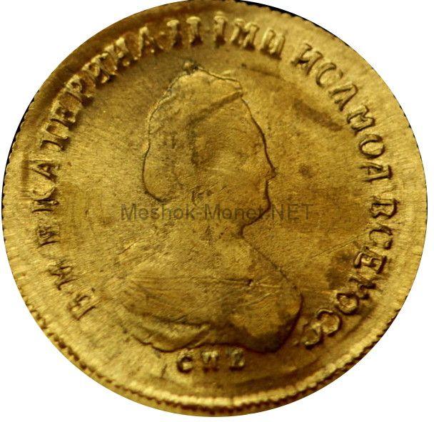 Копия монеты 5 рублей 1788 года, СПБ