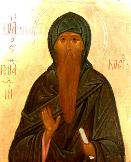 Геннадий Костромской (рукописная икона)
