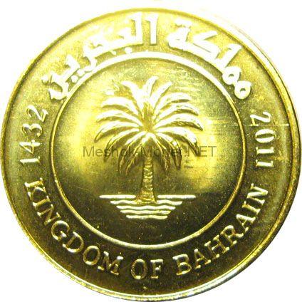 Бахрейн 10 филс 2011 г.