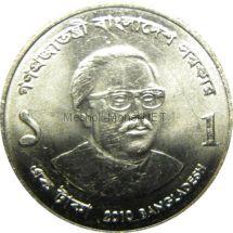 Бангладеш 1 така 2013 г.