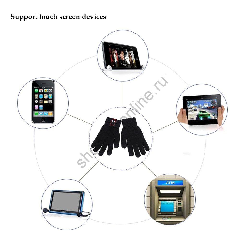 Bluetooth перчатки