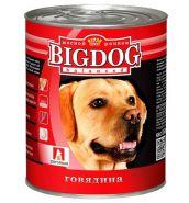 Зоогурман BIG DOG Консервы для собак Говядина (850 г)