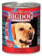 Зоогурман BIG DOG Консервы для собак Мясное ассорти (850 г)