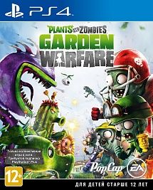 Игра Plants vs Zombies Garden Warfare (PS4)