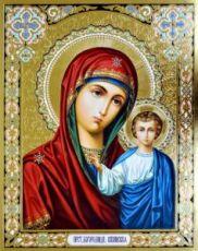 Казанская икона Божией Матери (рукописная)