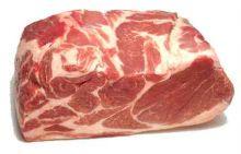 Свинина без кости окорок Бразилия от 6  кг