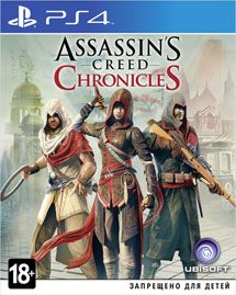 Игра Assassin's Creed Hronicles: Трилогия (PS4)