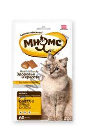 """Мнямс хрустящие подушечки для кошек с лососем """"Здоровье и красота"""" 60г"""